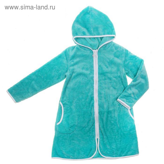 Халат для девочки, рост 104 см, цвет бирюзовый Л603_Д