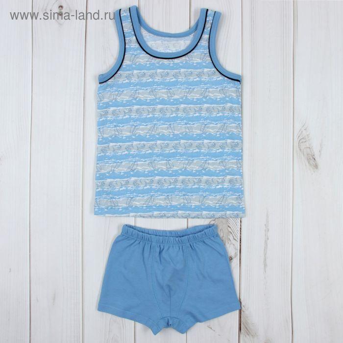 Комплект для мальчика (майка, трусы), рост 104 см, цвет голубой М264_Д