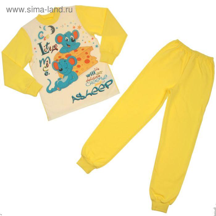 Пижама для мальчика, рост 128 см, цвет лимонный/экрю М318_Д