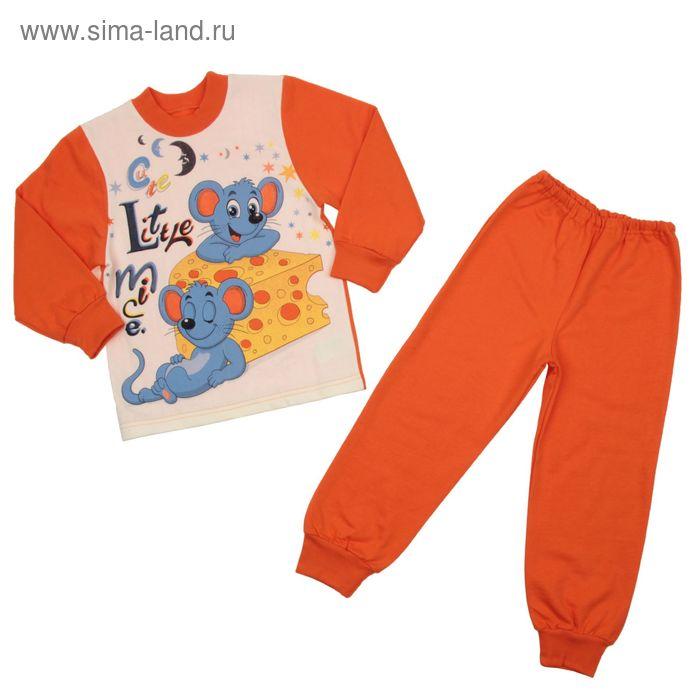 Пижама для мальчика, рост 128 см, цвет оранжевый/экрю М318_Д