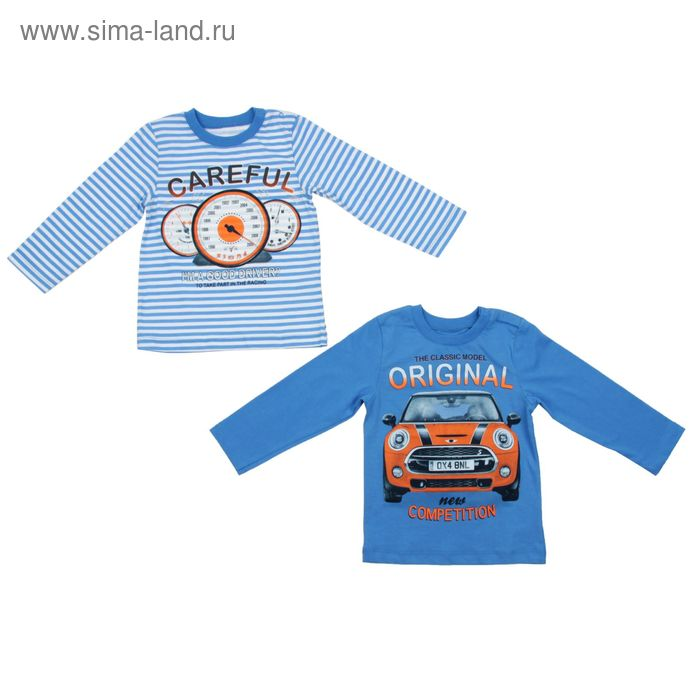 Комплект для мальчика (2 джемпера), рост 80 см, цвет голубой, принт полоска Н154_М