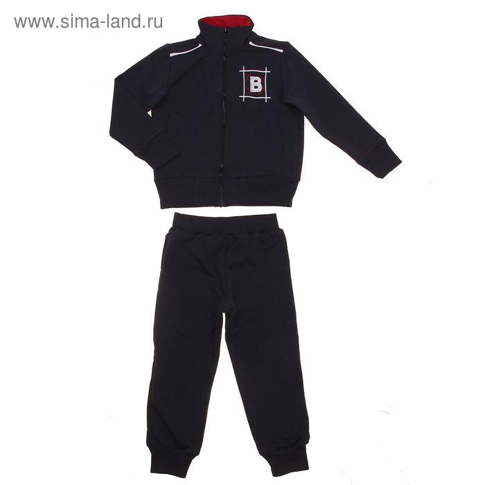 Комплект для мальчика (куртка, брюки), рост 122 см, цвет тёмно-серый/красный Н535_Д