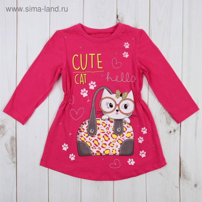 Платье для девочки, рост 92 см, цвет фуксия Л550_М