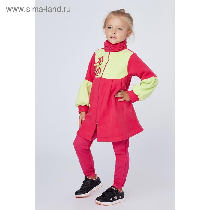 Брюки спортивные для девочки, рост 110 см, цвет фуксия Л551_Д