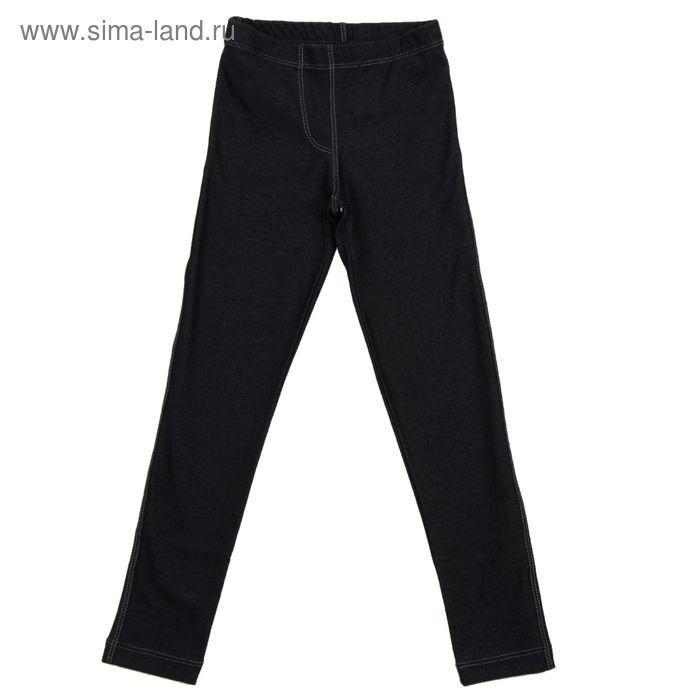 Брюки для девочки, рост 116 см, цвет джинс Л552_Д