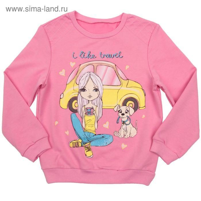 Джемпер для девочки, рост 116 см, цвет розовый Л553_Д