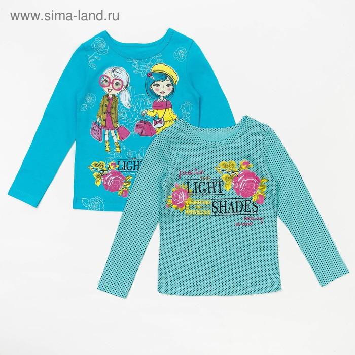 Комплект для девочки (2 блузки), рост 116 см, цвет бирюзовый, принт горох Л088_Д