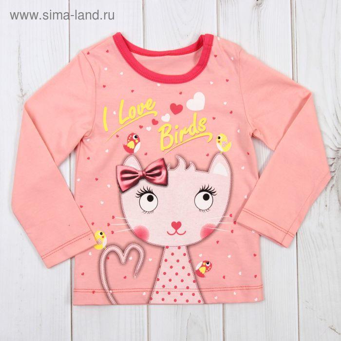 Блузка для девочки, рост 80 см, цвет персиковый/коралловый Л523_М