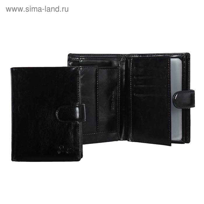 Портмоне мужское 3 в 1: отдел для автодокументов и паспорта, 2 отдела, отдел для монет, отдел для карт, чёрное