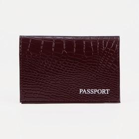 Обложка для паспорта, тиснение, коричневый крокодил