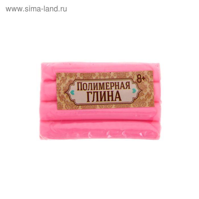 Полимерная глина 20 гр, цвет нежно-розовый