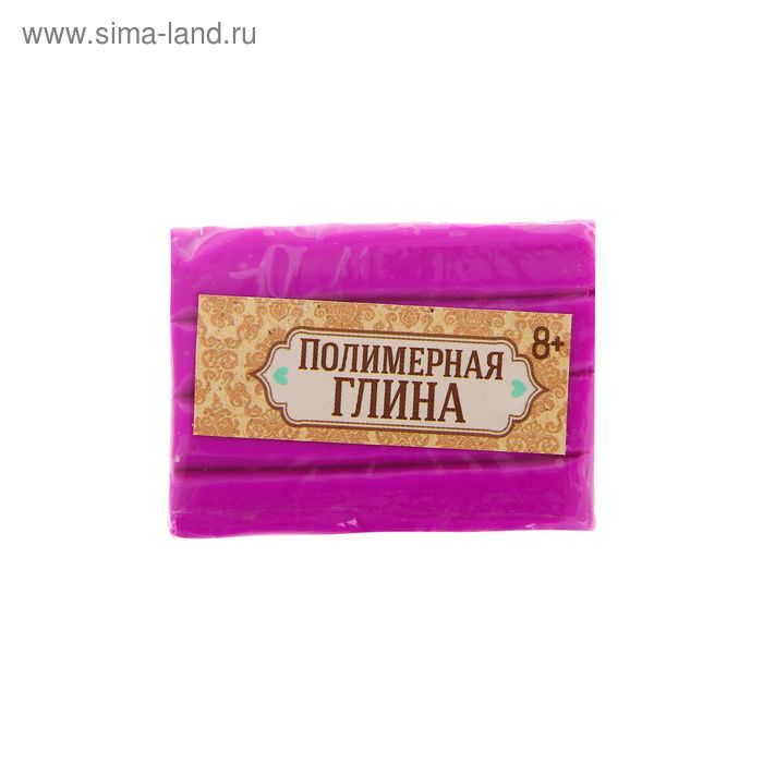 Полимерная глина 20 гр, цвет неон фиолетовый