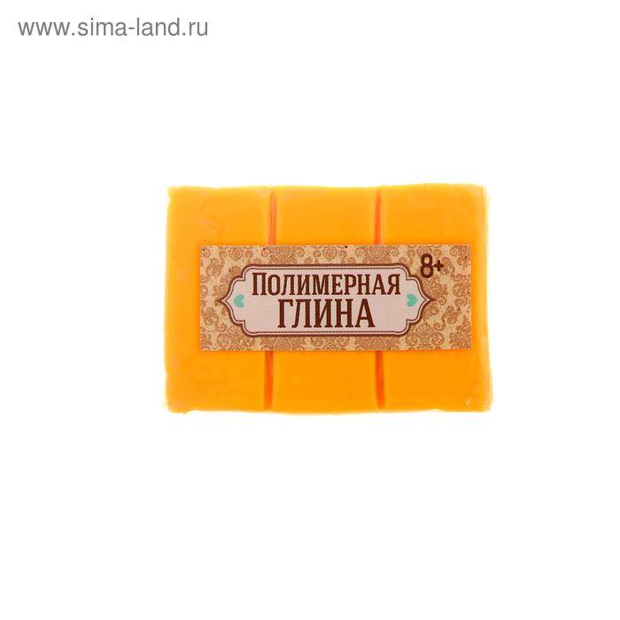 Полимерная глина 30 гр, цвет апельсин