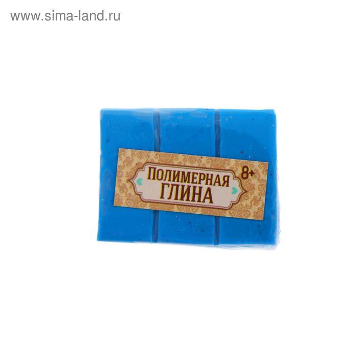 Полимерная глина 30 гр, цвет бирюзовый
