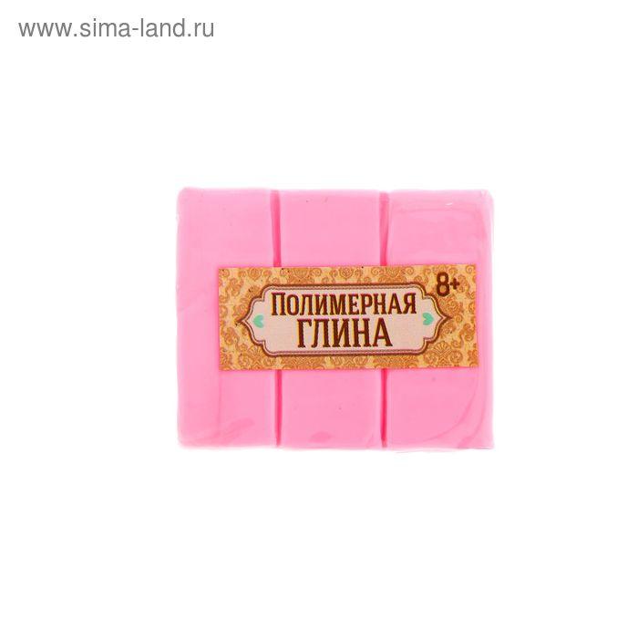 Полимерная глина 30 гр, цвет нежно-розовый