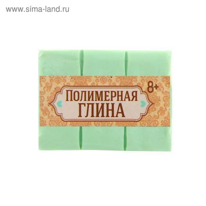 Полимерная глина 30 гр, цвет мятный