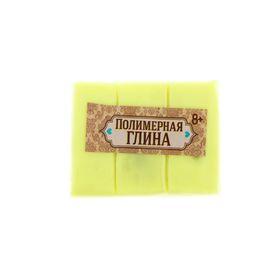 Полимерная глина 30 гр, цвет люминесцентный желтый