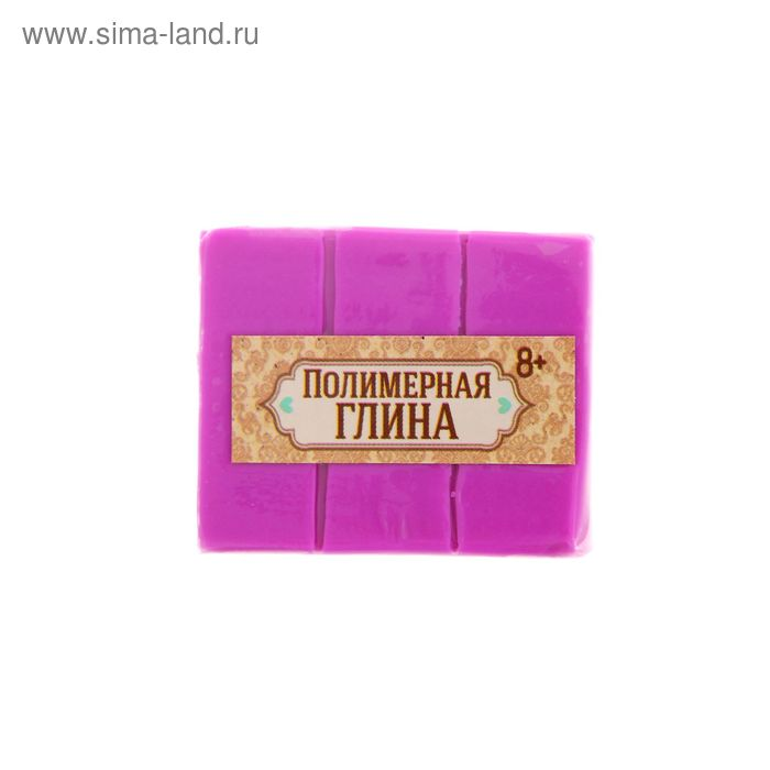 Полимерная глина 30 гр, цвет люминесцентный фиолетовый