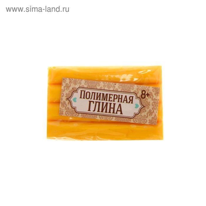 Полимерная глина 20 гр, цвет мимоза