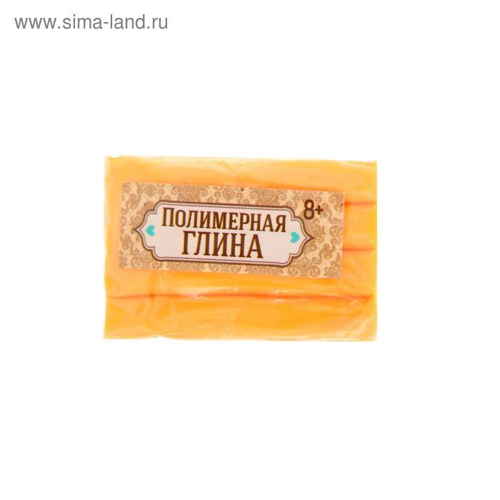 Полимерная глина 20 гр, цвет апельсин