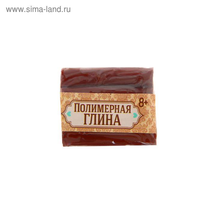 Полимерная глина, 15 гр, цвет бордовый