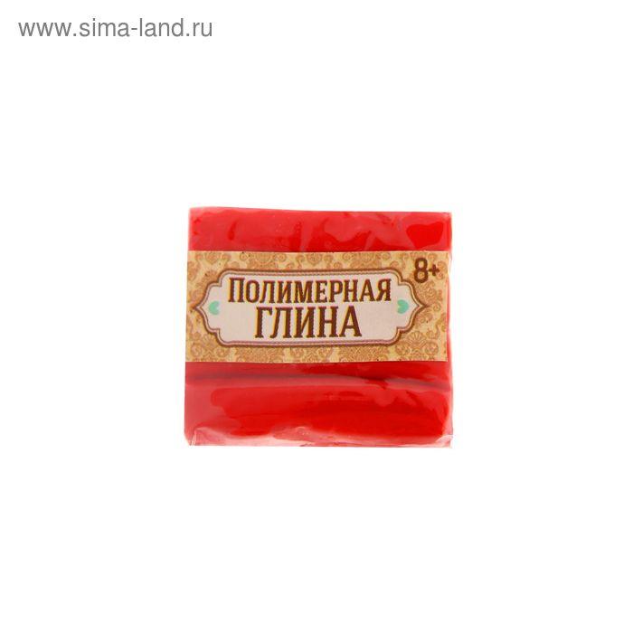 Полимерная глина, 15 гр, цвет красный