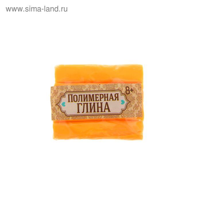 Полимерная глина, 15 гр, цвет апельсин