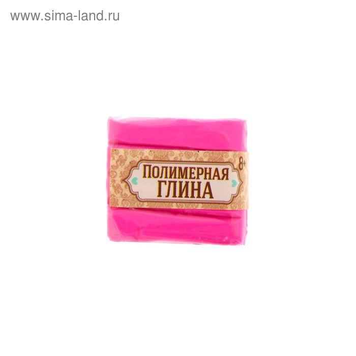Полимерная глина, 15 гр, цвет алый