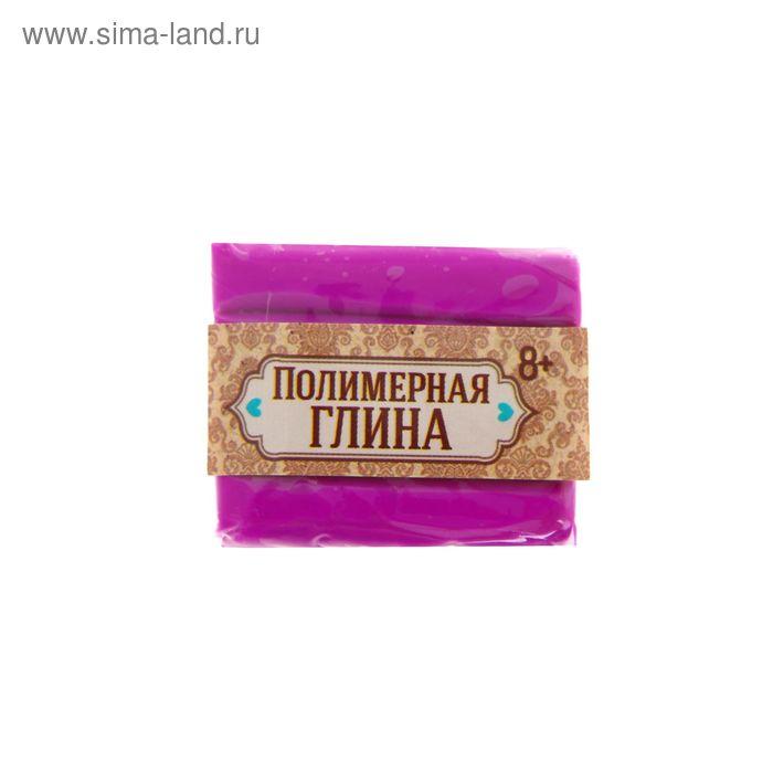 Полимерная глина, 15 гр, цвет неон фиолетовый