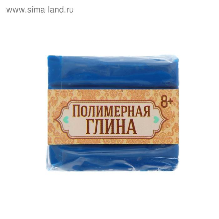 Полимерная глина, 15 гр, цвет неон синий