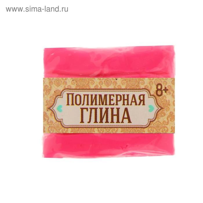 Полимерная глина, 15 гр, цвет неон розовый
