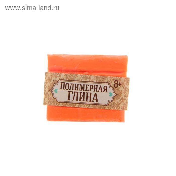 Полимерная глина, 15 гр, цвет неон оранжевый