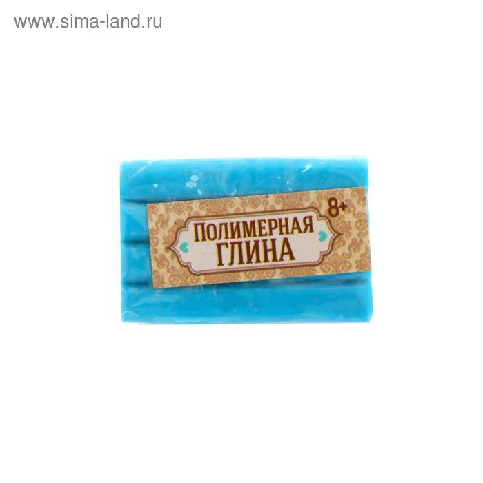 Полимерная глина 20 гр, цвет люминесцентный бирюзовый