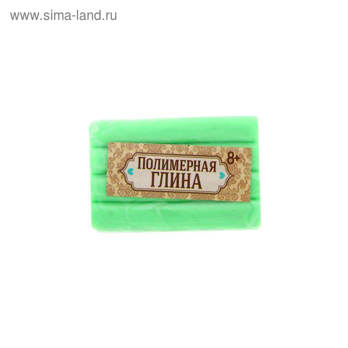 Полимерная глина 20 гр, цвет люминесцентный зеленый