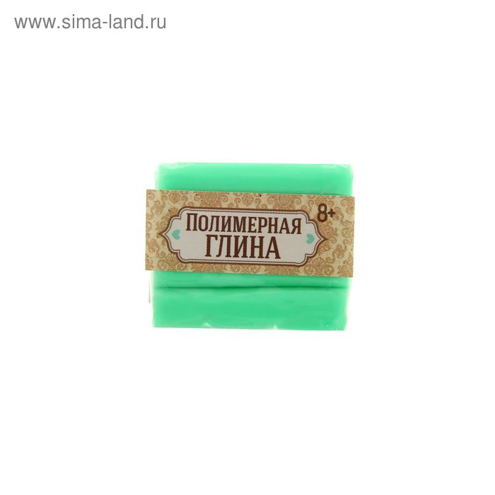 Полимерная глина, 15 гр, цвет салатовый