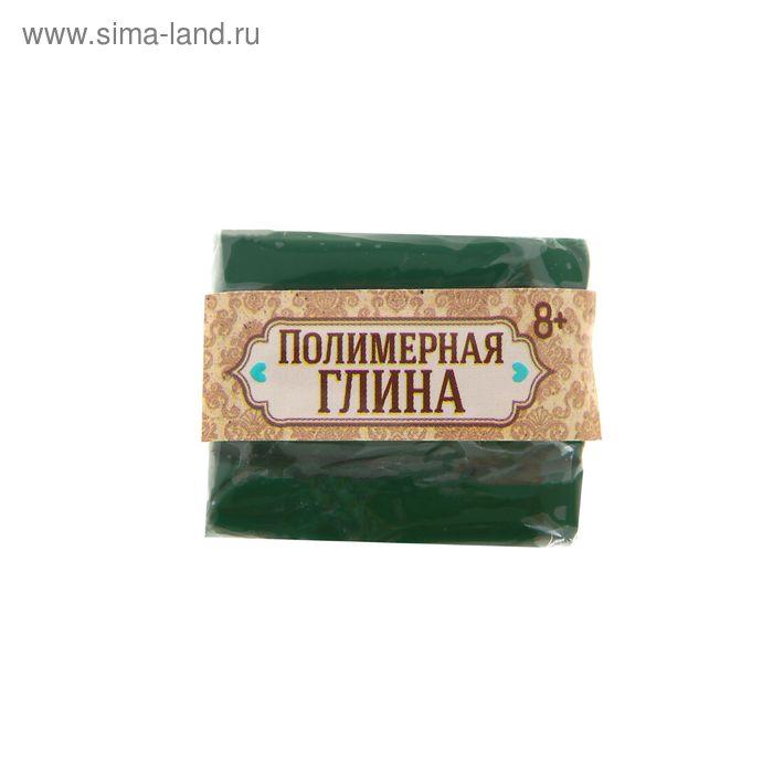 Полимерная глина, 15 гр, цвет болотный
