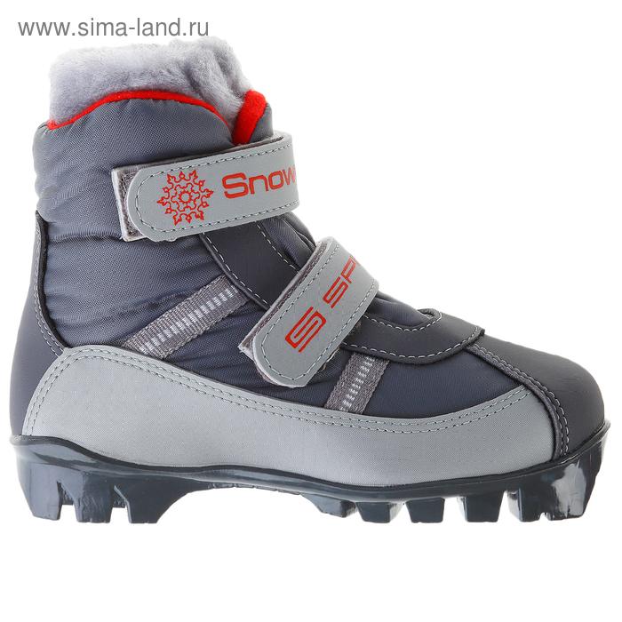 Ботинки Spine Baby 101 серые/красные (крепление NNN), р-р 33-34