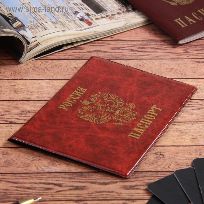 """Обложка для паспорта """"Герб"""", тиснение, красная"""