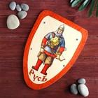 Деревянный щит «Богатырь» 21*30см