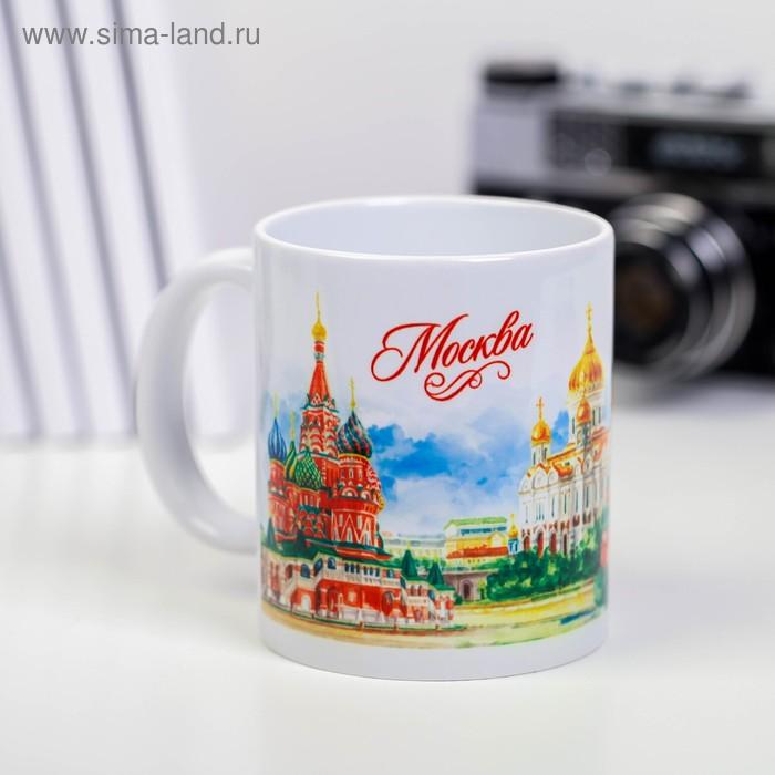 """Кружка с сублимацией, акварель """"Москва"""", 300 мл"""