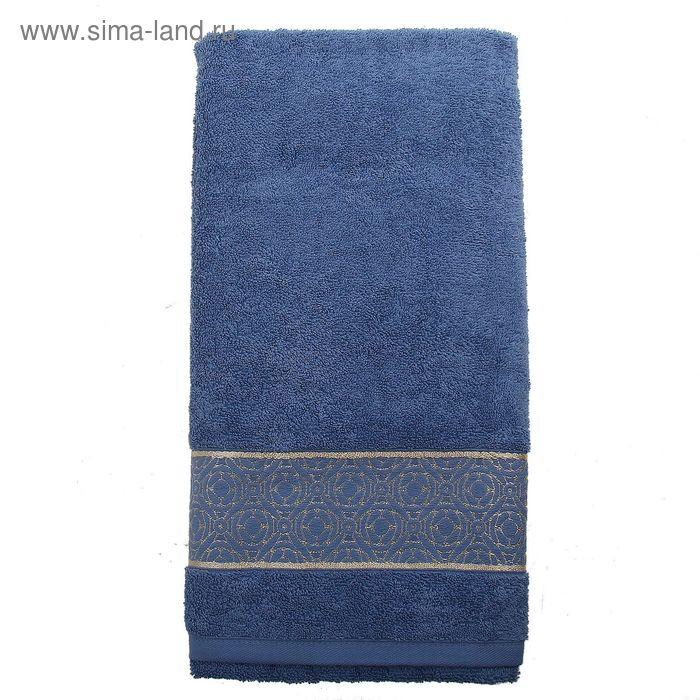 Полотенце махровое TWO DOLPHINS SAHEZA 70*140 см голубой, хлопок, 460 гр/м
