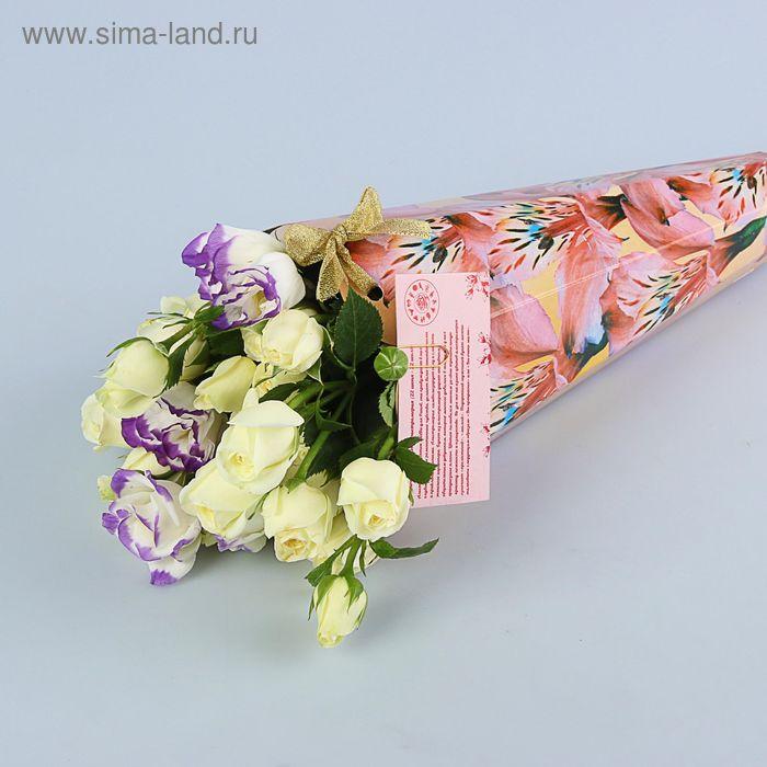 """Конус для цветов """"Альстромерия розовая"""" серия цветы, 27х13 см"""