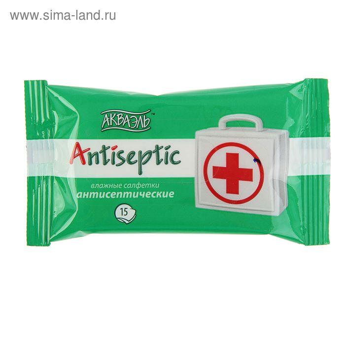 Салфетки влажные «Акваэль» Antiseptic антисептические, 15 шт