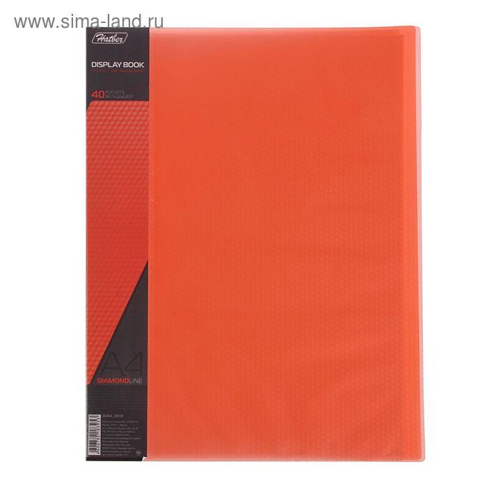 Папка с 40 прозрачными вкладышами А4, 700мкм, DIAMOND, торцевой карман с бумажной вставкой, полупрозрачная красная