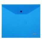 Папка-конверт на кнопке А5 180мкм, синяя