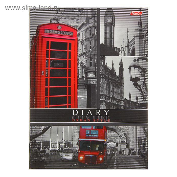 """Ежедневник недатированный А5 120 листов """"Я уеду жить в Лондон"""", интегральная обложка"""