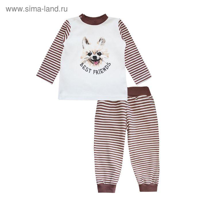 Пижама для девочки, рост 104 см 16166