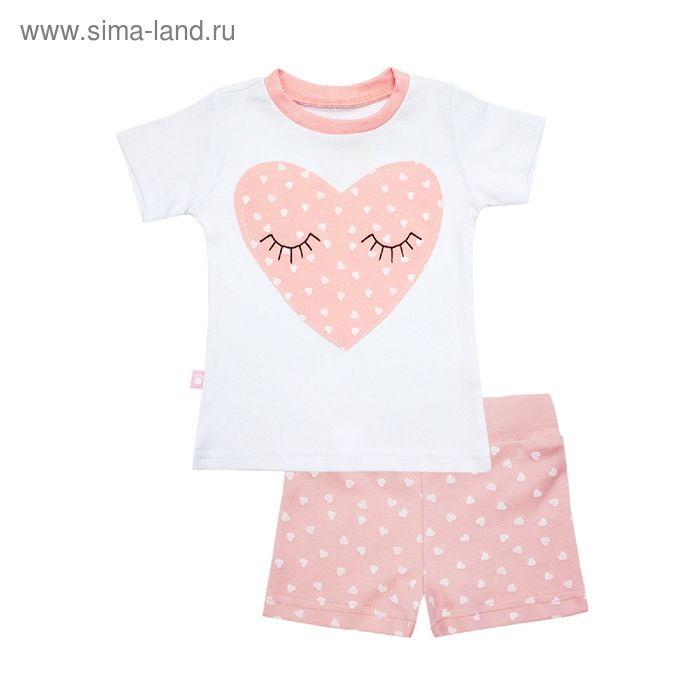 Пижама для девочки, рост 110 см 16452