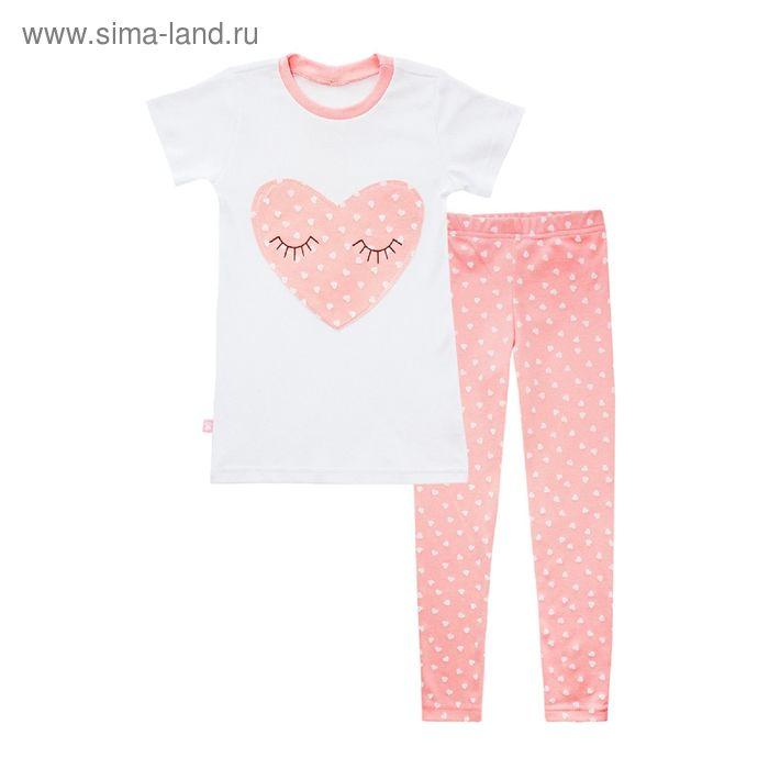 Пижама для девочки, рост 134 см 16752