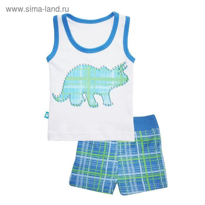 Пижама для мальчика, рост 122 см 11151